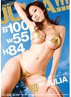 B100 W55 H84 DEBUT JULIA!!! ダウンロード