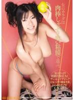 女のカラダは肉棒しゃぶり喰い粘膜で選ぶ。 AKI ダウンロード