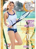テニス競技歴12年 インターハイ出場!167cm