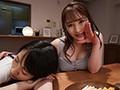 彼女の巨乳お姉さんの囁き淫語と密着おっぱい誘惑に敗北なま中出ししちゃった僕。 北野未奈 No.6