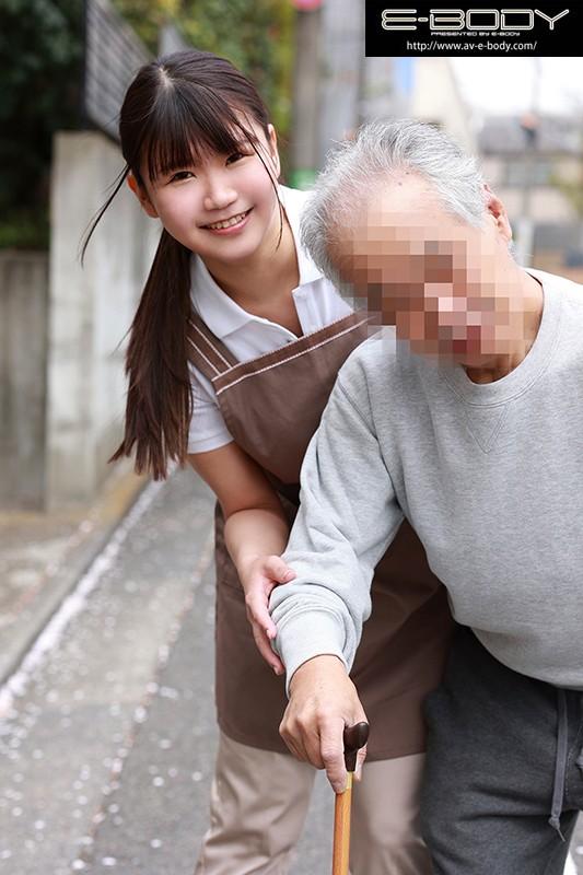 おじいちゃんもおちんちんも優しくお世話する東北出身の癒しスマイル豊満Jカップ介護士さんAVデビュー Q.なんで巨乳の女の子は優しそうなの? A.巨乳が母性を感じさせるからです。 絢弓あん