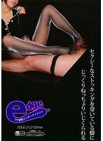 セクシーなストッキングを穿いている脚でじっくりねっちょりいじくられる ダウンロード