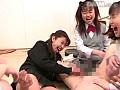 逆レイプ 逆ギレ!!女子校生sample12