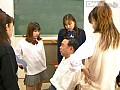 逆レイプ 逆ギレ!!女子校生sample3