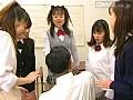 逆レイプ 逆ギレ!!女子校生sample4