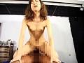アナタとカレシのセックス カメラの前で見せてイッちゃって下...sample17