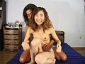アナタとカレシのセックス カメラの前で見せてイッちゃって下...sample8