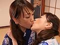 おば様たちのレズビアン スペシャルPART3 8時間2枚組...thumbnai3
