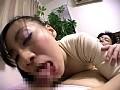 (emas00002)[EMAS-002] 絶対デカ乳熟女はドスケベです ダウンロード 9
