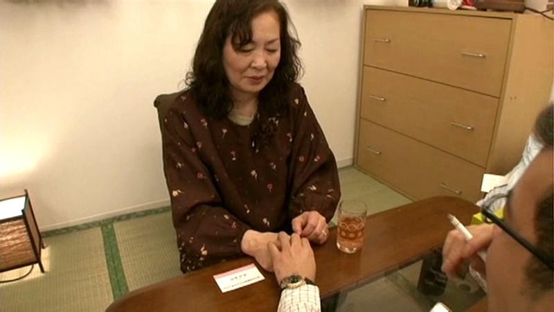 Asian Woman Revives 94