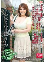 Hello Wife Tomori Tokie Download