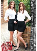 就職活動中の女たち 内定取り消された美巨乳女子大生がお金欲しさに2人揃ってAV出演。
