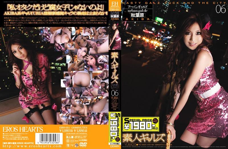 素人ギャルズ首都圏MAP YURIA(20)