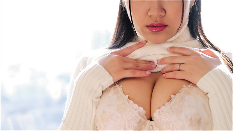 【妄想主観】妊娠したがる爆乳若妻 姫咲はな キャプチャー画像 1枚目