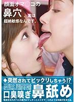 口臭嗅ぎ鼻舐め evis00287のパッケージ画像