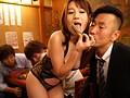 旦那に内緒のアルバイト セクシー居酒屋店員 りこ 本田莉子のサンプル画像