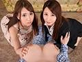 香坂紗梨,枢木みかん-9