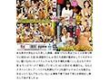 【福袋】祝2021年!新春!たっぷり濃厚!熟女だらけ福袋!熟女卍!