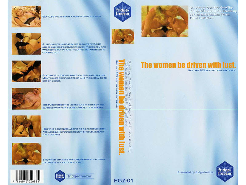 fgz001 The women be driven with lust(1) [FGZ-001]のパッケージ画像