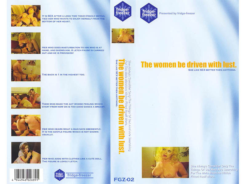 The women be driven with lust(2)