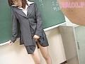 現役女教師 [数学担当/H美] 0