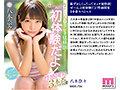 【お中元セット】S1、PREMIUMほか人気10メーカー厳選 10タイ...sample4