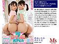 【お中元セット】S1、PREMIUMほか人気10メーカー厳選 10タイ...sample5