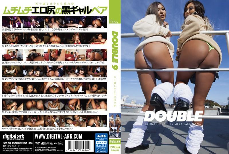 DOUBLE 9