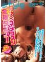 オマ○コ・メコスジ全裸ダンス!前貼りクイコミでハイテンションに踊りまくるオゲレツ