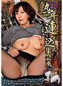 熟年連れ込み集会所Vol.2 好色な村長に言い寄られ渋々(!?)SEXに応じてしまう熟妻たち