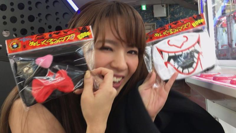 三島奈津子はオレのカノジョ。 4枚目