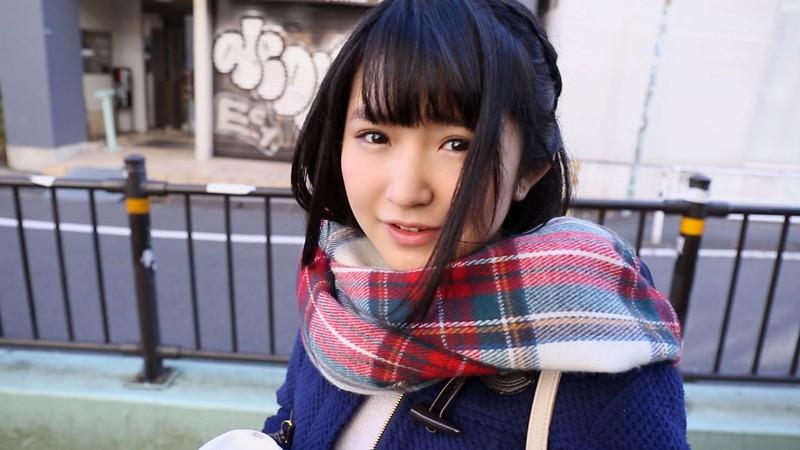 浅田結梨はオレのカノジョ。 4枚目