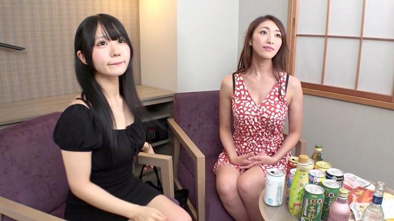 肉食痴女Special