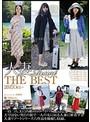 人妻Resort THE BEST 2017.Oct〜
