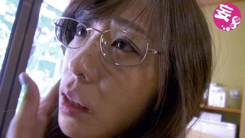 背徳の秘湯 千尋(仮名)31歳