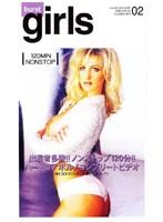 burst girls 02 ダウンロード