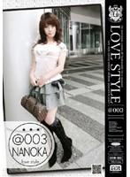 LOVE STYLE @003 Nanoka ダウンロード