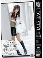 LOVE STYLE @004 Hikari ダウンロード