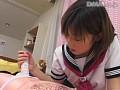 (gdh003)[GDH-003] 変態少女のオナニーの楽しみ方 笠木忍 ダウンロード 29