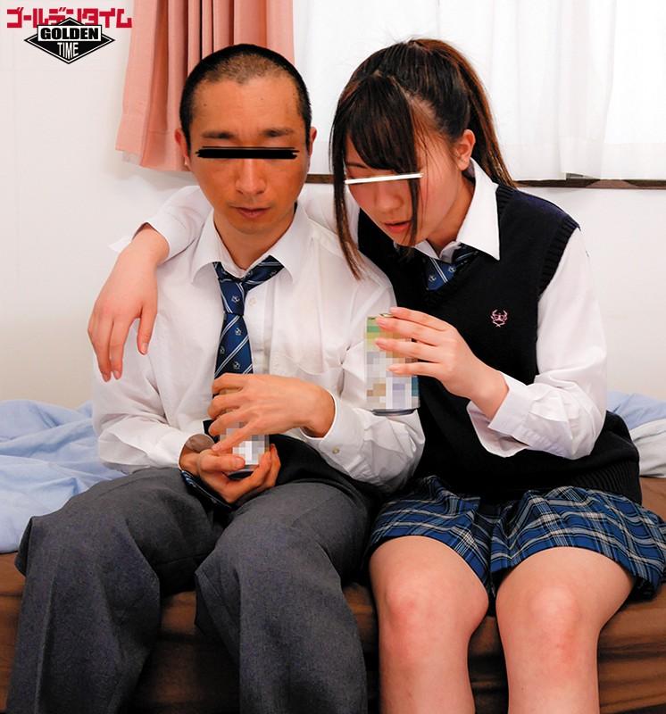 クラスの女子がボクの家で宅飲み!?学校のすぐ近くに住んでいるボクの家はダルい授業を抜け出したクラスの女子たちの酒飲み場に!!両親が共働きで夜まで誰もいない事を良い事にボクの部屋で宅飲み!しかも、お酒代はボク持ちで後片付けもボクで最悪!