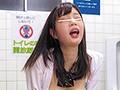おしっこしてたらいきなり女子●生!?公衆...のサンプル画像 6