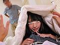 クラスメイトの女子と一泊二日同棲!?2 学校帰り、家出してきたクラスメイトに遭遇。『一晩だけ泊めて…』とお願いされて仕方なく親には内緒で泊める事に…。でも、親に見つかりそうになって慌てて布団の中に隠れた彼女と超密着して堪らずフル勃起!最悪の状況!?が…