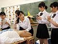 赴任した学校は『私立泡商学園』ここはソープランドに関する...sample3