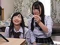 ネットで動画生配信をやってる女子●生の妹がボクに勃起薬を●ませて生配信!?もっと注目されたい!と考えた妹たちは秘密でボクに勃起薬を●ませて…
