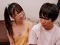 『このままヤっちゃうぞ!』『お兄ちゃんだったら、いいよ…』小生意気な妹を床ドンマウント!したらまさかまさかの神展開!?普段から生意気な…