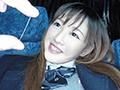 高校卒業したてのホヤホヤ18歳!AVデビュー〜先月まで女子校生だった少女は変態ドMっ娘〜初ごっくん!初顔射!初中出し! 辻倉あかり