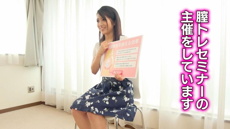 フランス発!日本の膣トレ第一人者 膣圧で何度も精子を搾り取り中出しさせる膣締めの天才 現役女子大生のインテリ膣トレニスト あずささん22歳 画像2