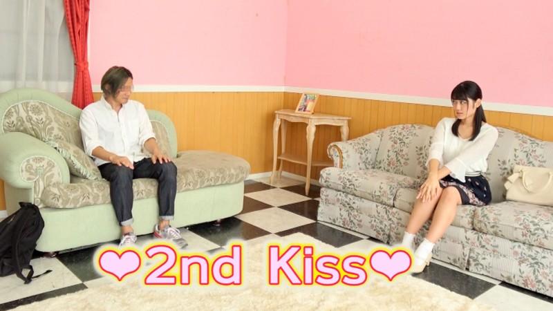 キス恋検証!恋愛に奥手な女子大生はキスだけで恋に落ちてSEXしてしまうのか?実はムッツリすけべなミスキャンパス ナオさん22歳 7枚目