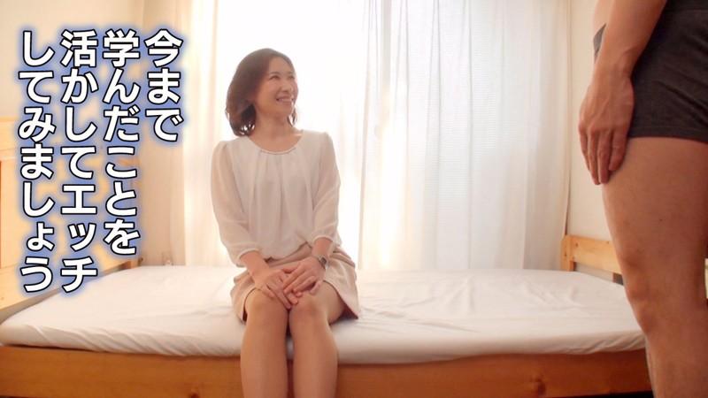 本物中国人AV生誕 中国語版How to SEXビデオの撮影中に性欲が暴走しチャイニーズ痴女式騎乗位で日本男子の精液を搾り取るIQ182のインテリ美人通訳士 美玲さん(37歳) 9枚目