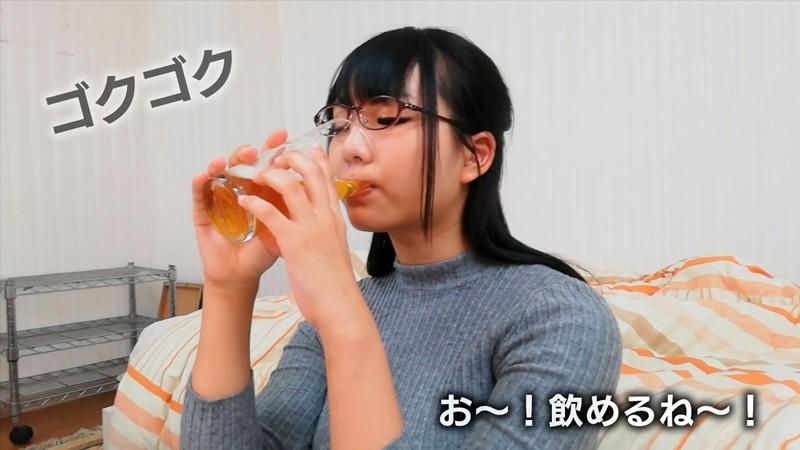 「酔えば酔うほどエロくなる」と噂の隠れ地味巨乳を自宅へ連れ込んでお酒を飲ませたら'チ○ポ'を連呼しながら痴女化したムッツリメガネ書店員 るかさん(24歳) 稲場るか 3枚目